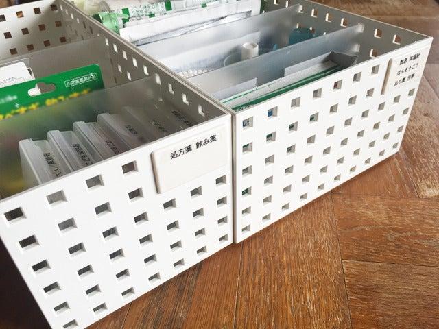 【薬箱の整理】意外と短い薬の使用期限