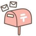 ニコイチ夫婦♡暮らしのザッピングブログ〜風水と石とお家〜