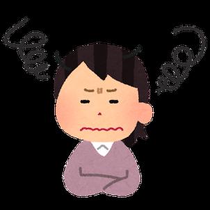 ~原因不明のモヤモヤ~大丈夫だよ(^_-)-☆の画像