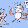 マンガ:ババ抜き♡はちくまの寝床♡『ニッターズハイ!』の画像