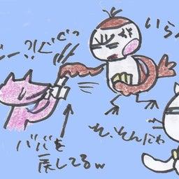 画像 マンガ:ババ抜き♡はちくまの寝床♡『ニッターズハイ!』 の記事より 3つ目