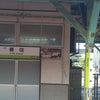 今日はボスの日!香住駅!JR西日本、山陰本線!の画像