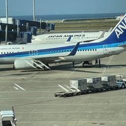 画像 今から九州行って来ます。もちろん開運ツアーですよ。 の記事より