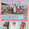 Lia Miyazakiの画像