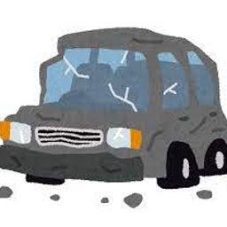 画像 事故車について その1 の記事より 1つ目