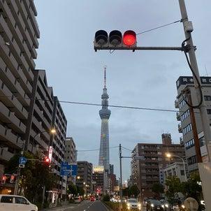 東京名所の画像