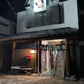 新・秋田居酒屋探訪記 ~山さんがゆく