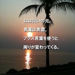 画像 野田です!! (3117号) その人の雰囲気は、使う○○で変わる!? の記事より