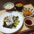 saki☆のブログ