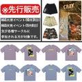 CRAY OSAKAより先行販売のお知らせ。