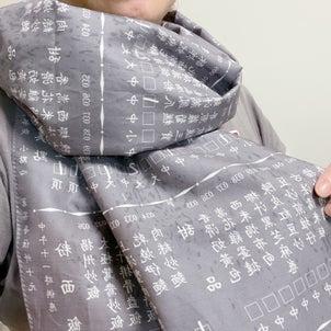 ハート鷲掴み!香港好きの私が一目惚れしたスカーフ!の画像