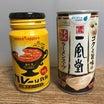 缶ラーメンスープと缶カレー!