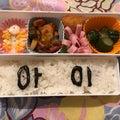 本日のお弁当No.54:初めてスマホでハングルを書いてみたドキドキ感
