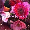 10/14 プライベートレッスン後記