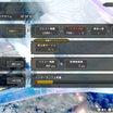 モンハンライズ:古龍5分台チャレンジ番外編イブシマキヒコ