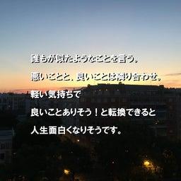 画像 野田です!! (3118号) 成功は、○○の隣り合わせ!? の記事より