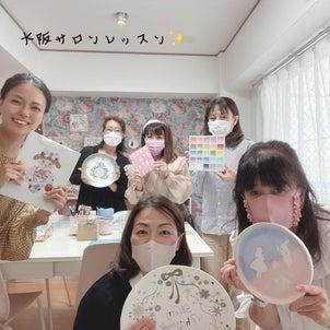 【大阪サロンレッスン風景】盛り沢山レッスン^^楽しい、可愛いが止まらない!の画像