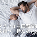 国際結婚・国際婚活のブログ・結婚相談所 in アメリカ代表・松本直子の婚活アドバイス