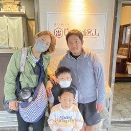 画像 2021.10.16 ご宿泊のワンちゃん達の笑顔☆ の記事より 8つ目