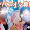 宴会って痩せる(笑)コンパニオン募集中 【茨城県】スタッフブログの画像