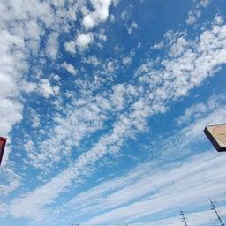画像 注意願います!雲情報‼️ の記事より 5つ目