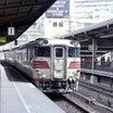 1979年12月時刻表 福知山線-3