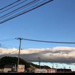 画像 雲やばいぞ!気をつけよう‼️ の記事より 1つ目