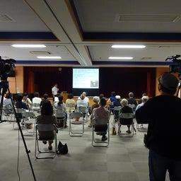 画像 9月18日、愛媛県松山市の白石の鼻巨石群シンポジウムで講演しました の記事より 5つ目