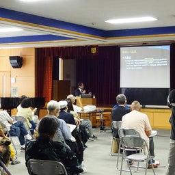 画像 9月18日、愛媛県松山市の白石の鼻巨石群シンポジウムで講演しました の記事より 2つ目