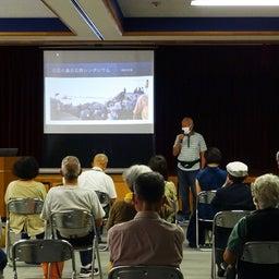 画像 9月18日、愛媛県松山市の白石の鼻巨石群シンポジウムで講演しました の記事より 1つ目
