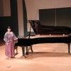 ショパンコンクール前半戦♪ 西所沢音楽(ピアノ・バイオリン)教室の画像