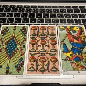 マルセイユタロットで見る年末までの過ごし方(3枚引き)と占いカフェのお知らせの画像