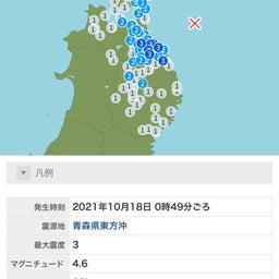 画像 北海道に向かいます。雲に注意しながらいてください。 の記事より 1つ目