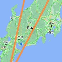 画像 北海道に向かいます。雲に注意しながらいてください。 の記事より 2つ目
