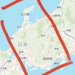 画像 北海道に向かいます。雲に注意しながらいてください。 の記事より 3つ目