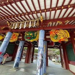 画像 おはようございます。今日は昼からイオン岡崎で占いイベント開催です。 の記事より 14つ目