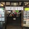 〖路麺・駅麺をめぐる冒険〗京成青砥駅1-2番線ホーム『三松』