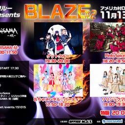 画像 11/13(土)出演 グットクルー presents 「BLAZE #2」 の記事より 1つ目