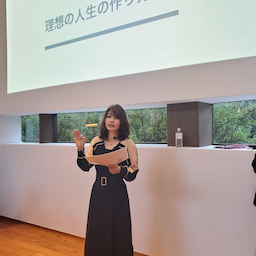 画像 カオラボplus+合宿に参加してきました! の記事より 6つ目