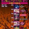 Houts 10月28日出演イベント タイムテーブル公開!!の画像
