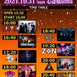 画像 GAM! 10月31日出演イベント タイムテーブル公開!! の記事より