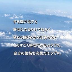 画像 野田です!! (3119号) 成功は、○○を改善するとなれる!? の記事より