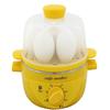 ゆで卵メーカー:ゆで玉子名人@ANABAS【ありがとう感謝日記@喜伝会】の画像