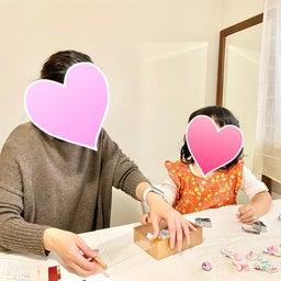 画像 三鷹親子まちゼミ アロマ石鹸作り体験(最終日) の記事より 4つ目