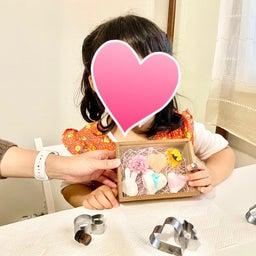 画像 三鷹親子まちゼミ アロマ石鹸作り体験(最終日) の記事より 2つ目