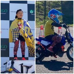 画像 9月20日 2021☆ SUGO ランバイクカップ 第3戦 の記事より 1つ目