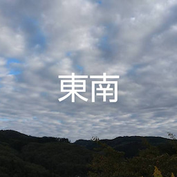 画像 雲情報 関東から東北注意してください!追記あり の記事より 4つ目