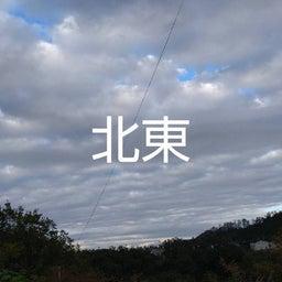 画像 雲情報 関東から東北注意してください!追記あり の記事より 3つ目