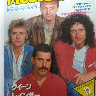 1982年クイーン5度目の来日
