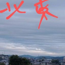 画像 雲情報 関東から東北注意してください!追記あり の記事より 5つ目